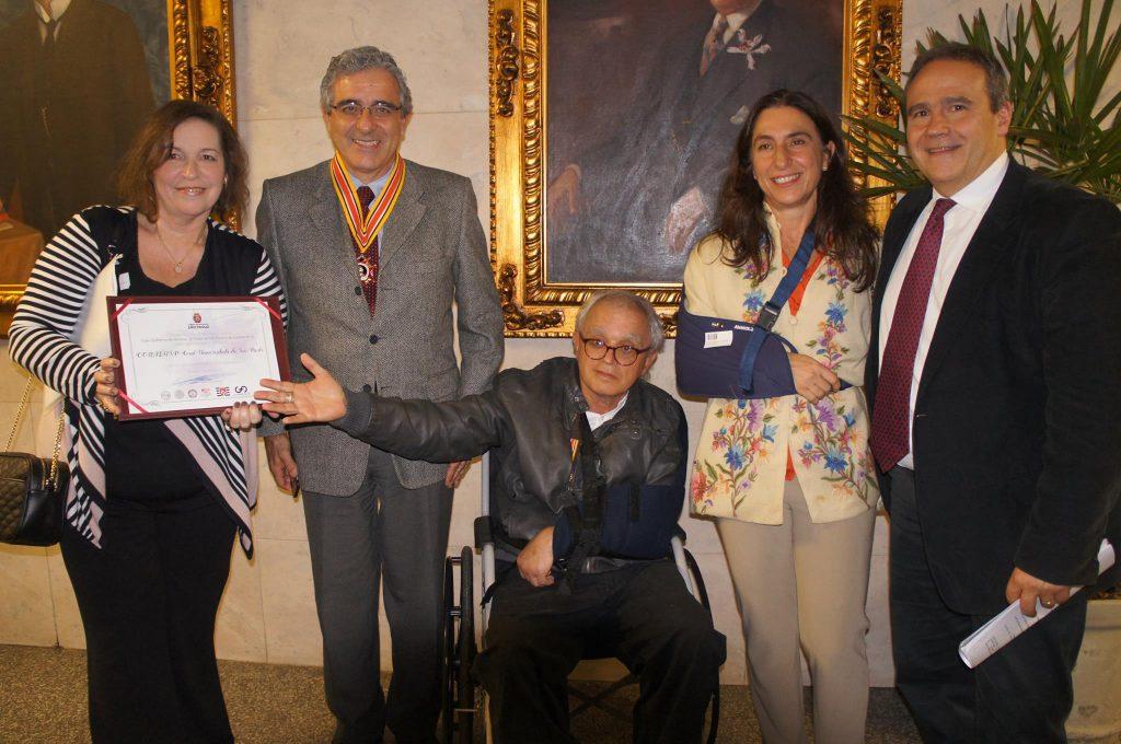 Prêmio Colar Guilherme de Almeida